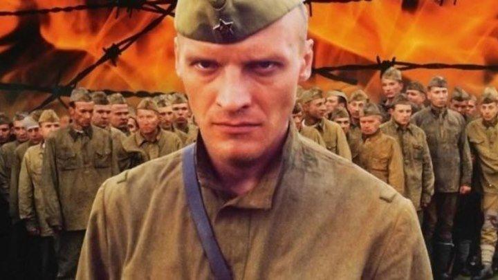 ШTPAФБAT 1-2 cepии 2OO4. боевик, драма, военный