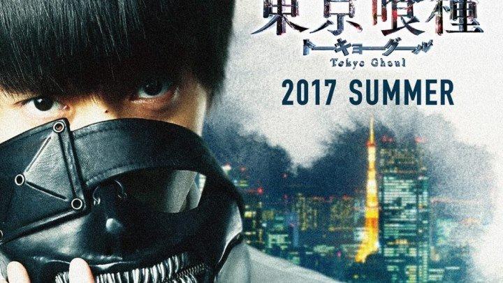 Токийский гуль 2017 ужасы, боевик, триллер, драма