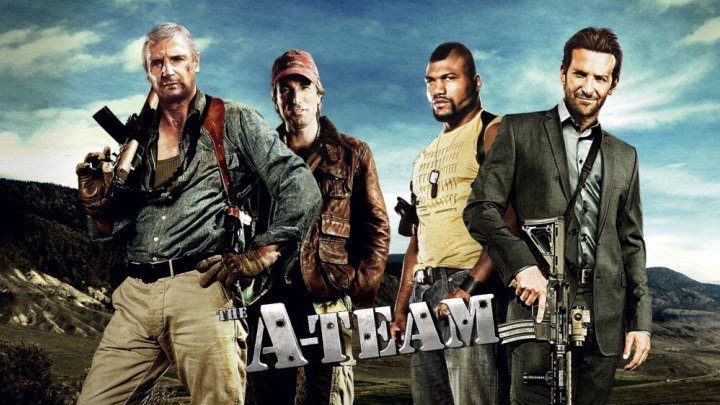 Команда А(2010)
