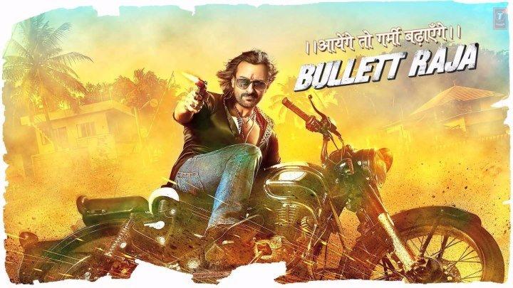 Пуля-Раджа / Bullett Raja (2013) Imdian-HIt.Net