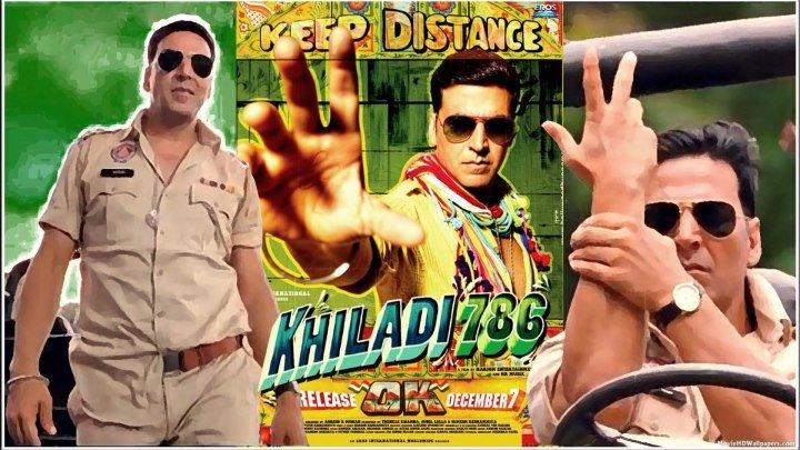 Игрок 786 / Khiladi 786 (2012) Indian-HIt.Net