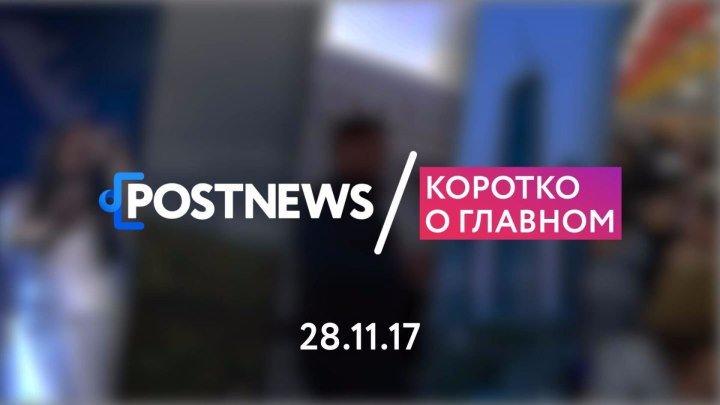 28.11 | Россиянка выиграла «Детское Евровидение – 2017»