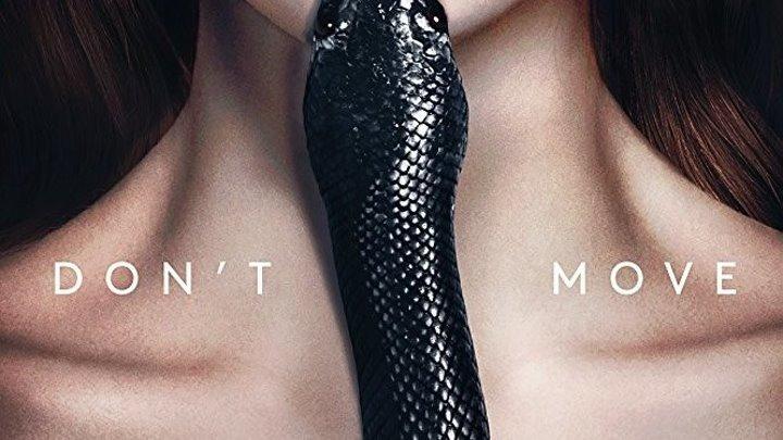 ЗМЕЯ (2017) Serpent. триллер