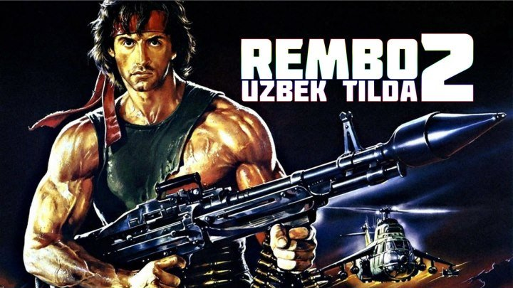 Rembo 2 uzbek tilida HD