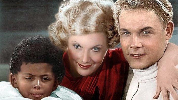 Цирк - (комедия, мюзикл) 1936 [Колоризация 2011] в ЦВЕТЕ в хорошем качестве FHD
