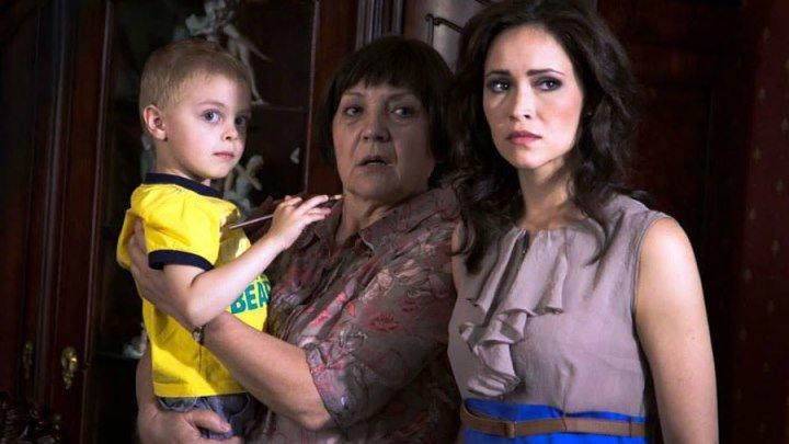 Чужая женщина - российские мистические сериалы