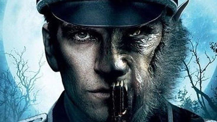 Оборотни третьего рейха (2017) военный, триллер, ужасы