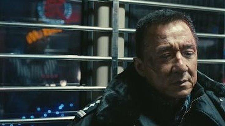 Джеки Чан в боевике Полицейская история 4
