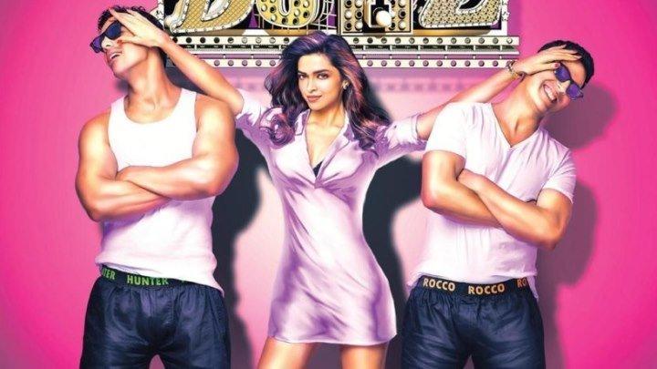 Настоящие индийские парни (2011) Desi Boyz