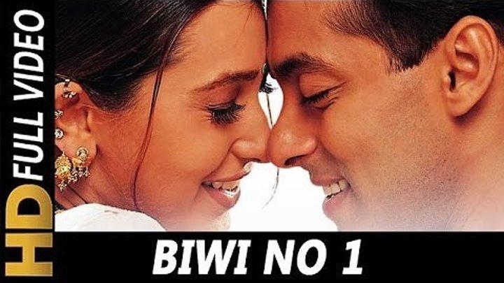 Жена номер один / Biwi No. 1 (1999)