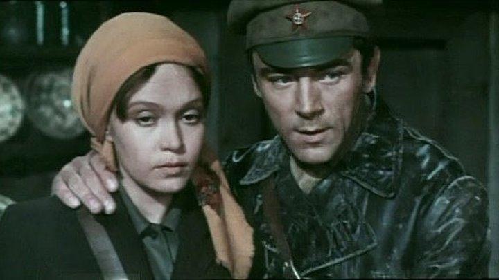 """""""Право на Любовь"""" (1977)"""