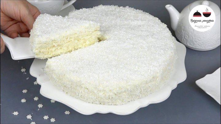 Торт СНЕЖИНКА Белоснежный, воздушный и нежный как ПУХ!