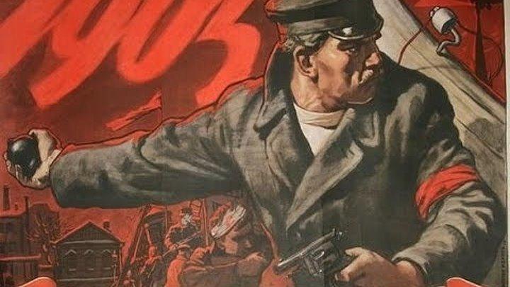 Революция 1905 года - Россия на крови серия #3