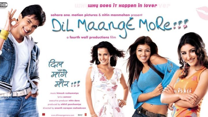 Сердце просит большего / Dil Maange More (2004)@