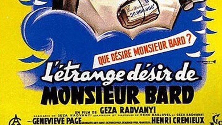 Странное желание господина Барда 1954 Канал Луи де Фюнес