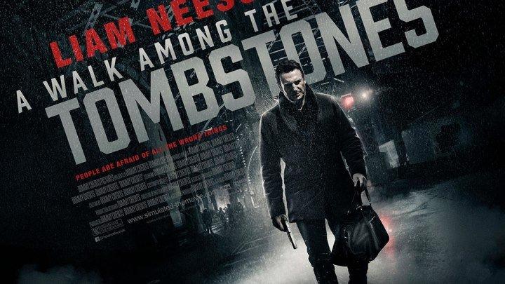 Прогулка среди могил (2014) Детектив, Драма, Криминал, Триллер