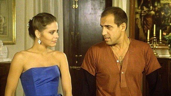 """Х.ф. """"Укрощение строптивого"""" с Адриано Челентано. 1980 г."""