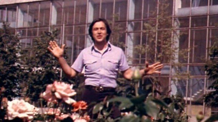 Ренат Ибрагимов - Наш город (1979)