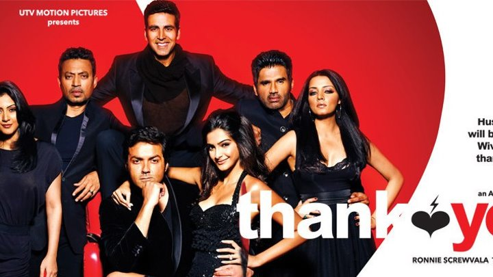 Спасибо тебе / Thank You (2011)