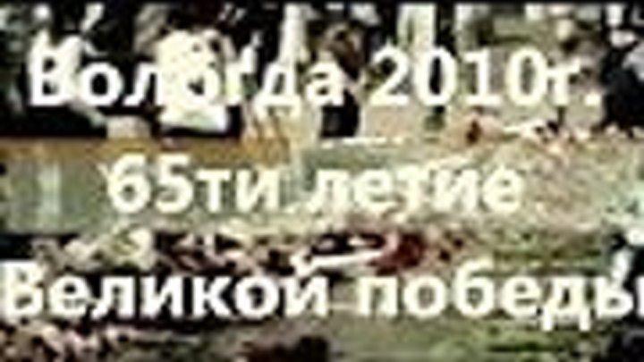 Сергей Хапинин: День победы 2010 г. ( Ностальгия )
