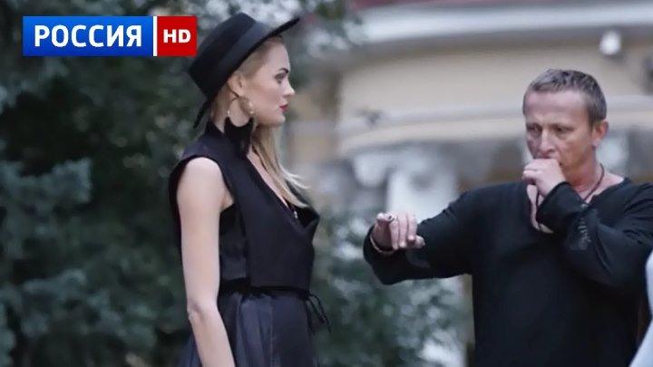 РУССКИЙ ФИЛЬМ **ДЕВОЧКА И ПТИЦА*