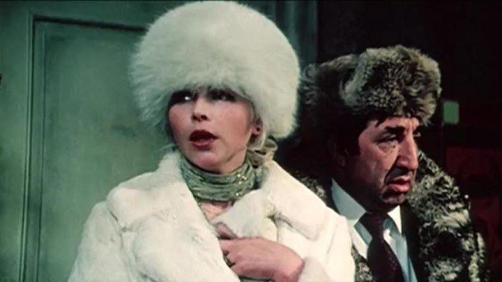 ОДИНОКИМ ПРЕДОСТАВЛЯЕТСЯ ОБЩЕЖИТИЕ (1983) Мосфильм