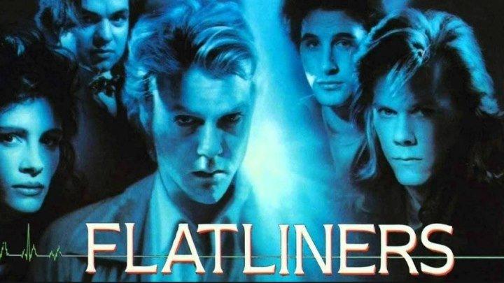 Коматозники. (1990) Фантастика, триллер, драма. Трейлер и фильм.