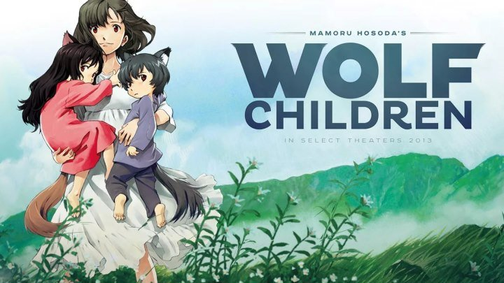 Волчьи дети Амэ и Юки (2012) Аниме, Драма