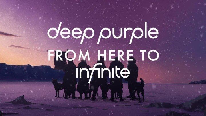 Deep Purple: Отсюда и до бесконечности (2017, документальный фильм)