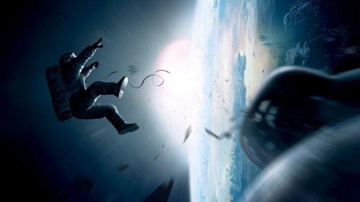 Гравитация (2013) 12+ (Gravity)