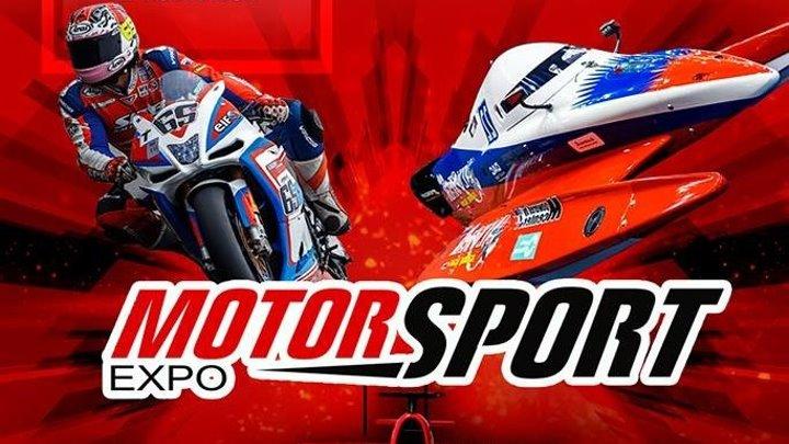 """Прямая трансляция. Выставка """"Motorsport Expo 2017"""" 1 ДЕНЬ. 02.12.17г."""