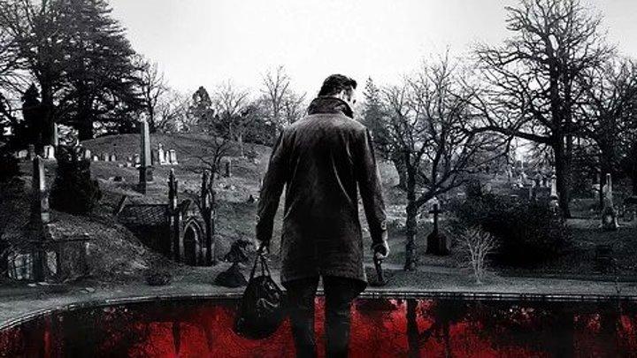 Прогулка среди могил 2014 детектив, триллер, драма