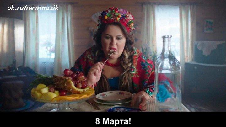 гр. Ленинград и Вадим Галыгин - 8 Марта