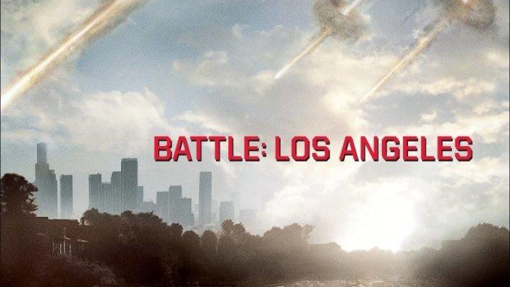 """Трейлер к фильму """"Инопланетное вторжение: Битва за Лос-Анджелес"""" (Battle: Los Angeles)"""