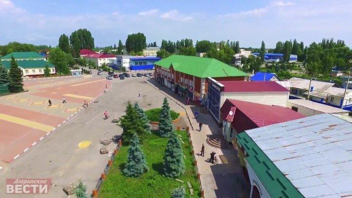 89 лет Добринскому району - видеоролик