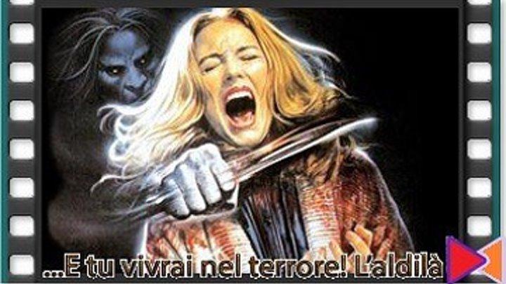 Седьмые врата ада [...E tu vivrai nel terrore! L'aldilà] (1981)