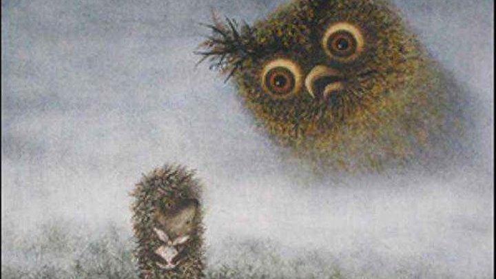 Ёжик в тумане Мультфильм, 1975