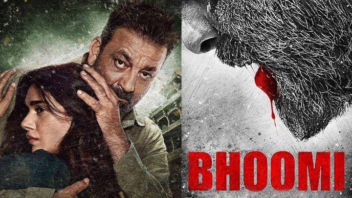 Бхуми / Bhoomi (2017) Indian-Hit.Net