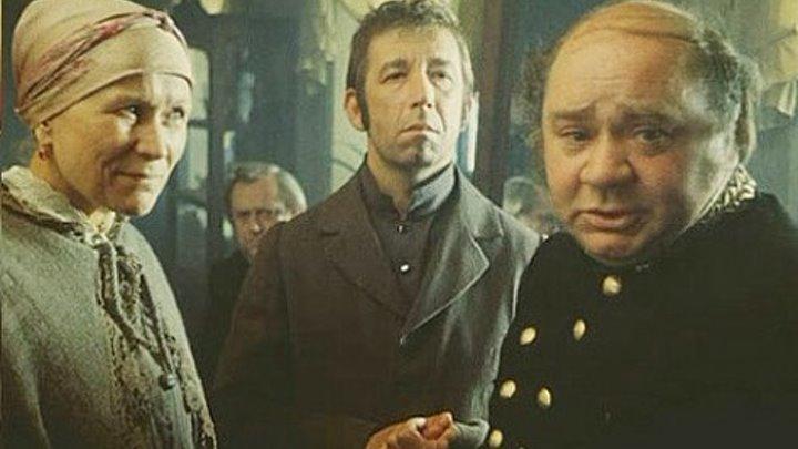 """""""Женитьба"""" (1977)"""