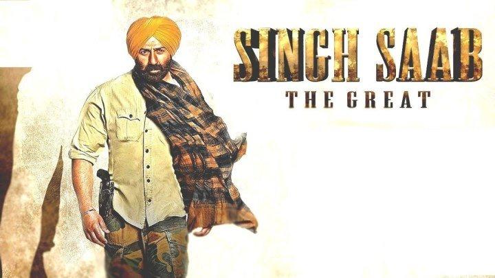 Великий Сингх Сахаб / Singh Saab the Great (2013) Indian-Hit.Net