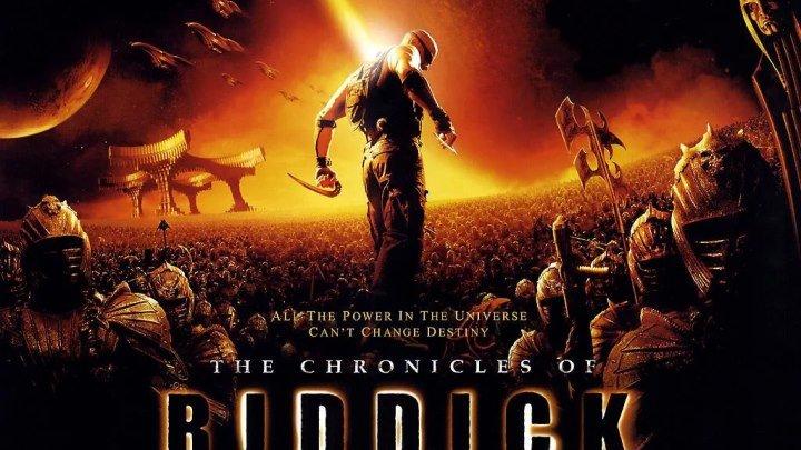 The.Chronicles2004.720p(ФАНТАСТИКА,БОЕВИК)