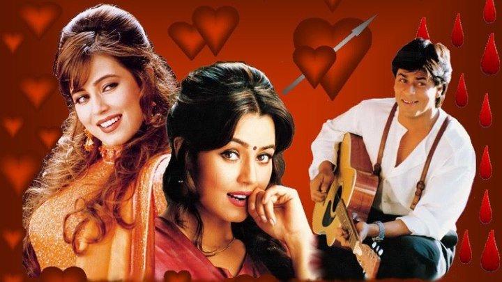 Meri Mehbooba - Pardes ¦ Kumar Sanu, Alka Yagnik ¦ Shahrukh Khan, Amrish Puri & Mahima Chaudhry