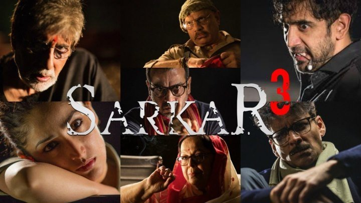 Sarkor 3 hd Саркор 3 hd xind kino (xind tilida va rus xarfida)
