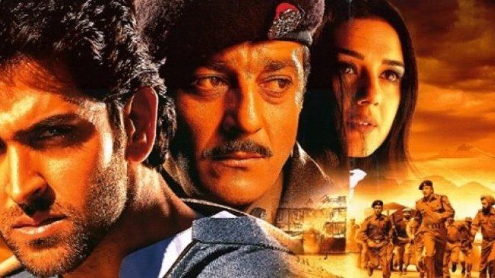 Миссия «Кашмир» (2000) Mission Kashmir