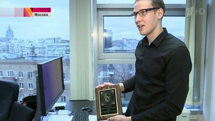 Репортаж Первого канала о победе NTechLab в мировом конкурсе по идентификации людей