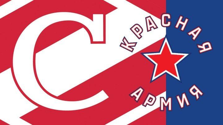 МХЛ. МХК «Спартак» - «Красная Армия».