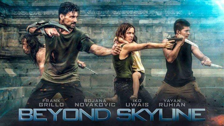 Скайлайн 2 HD(2017) 1O8Op.Ужасы,Фантастика,Боевик,Приключения