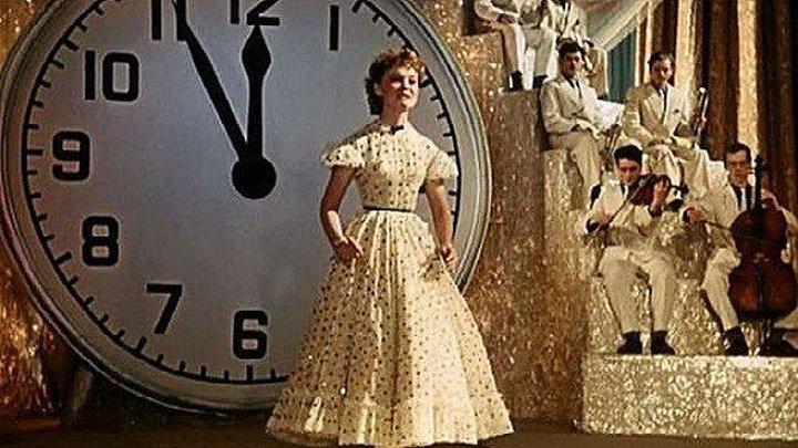 КАРНАВАЛЬНАЯ НОЧЬ HD(1956) 1O8Op.Музыкальный,Мелодрама,Комедия