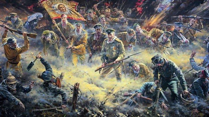 Константин Фролов 'Мы русские'
