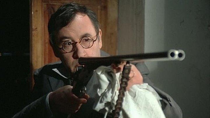 Старое ружье (1975)